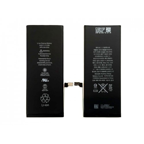 iPhone 6 Plus Replacement Battery - Includes Adhesive Strips