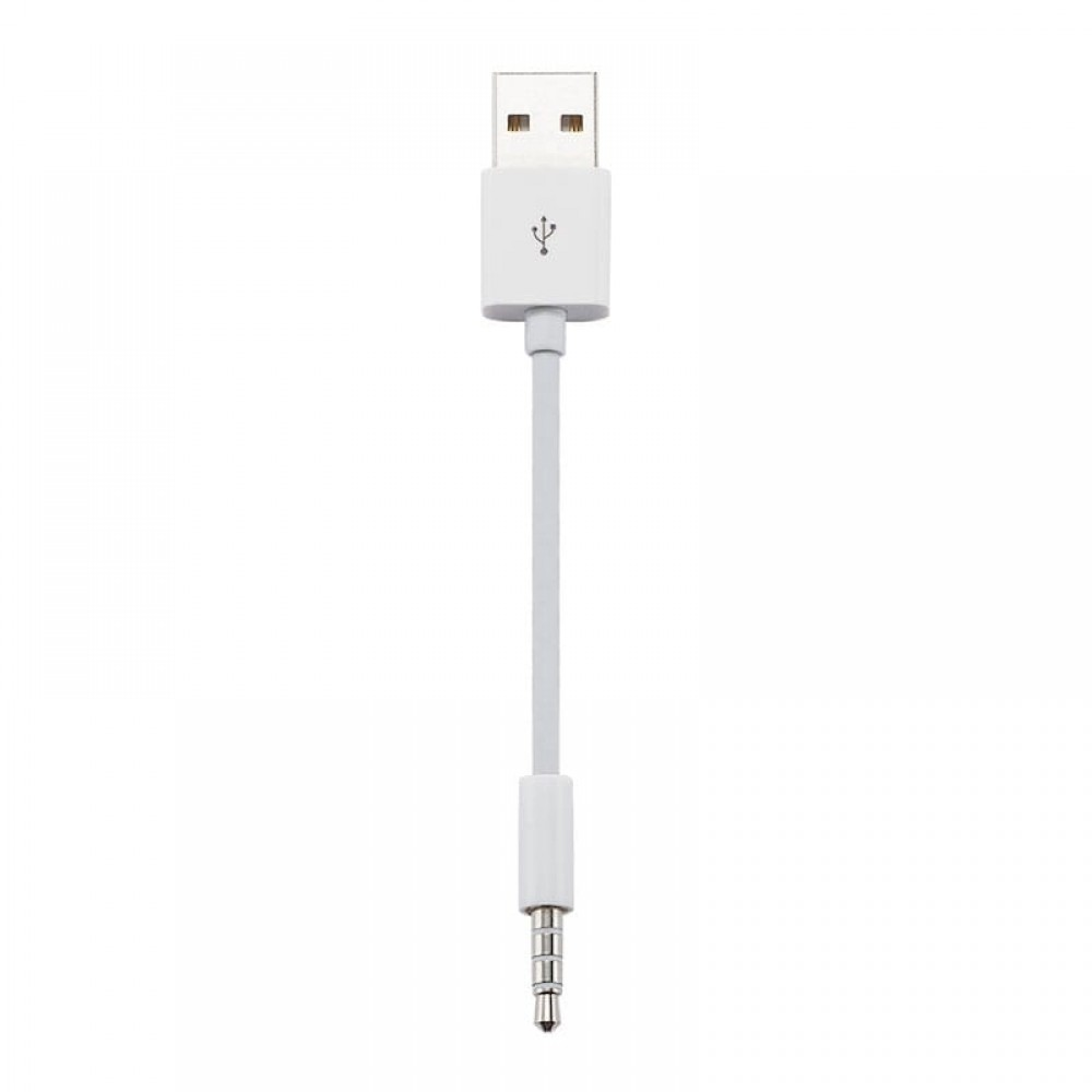 iPod Shuffle Charger (3rd/4th/5th/6th Generation), SHCH-2