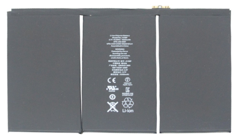 iPad 4 Replacement Battery, G4-0011