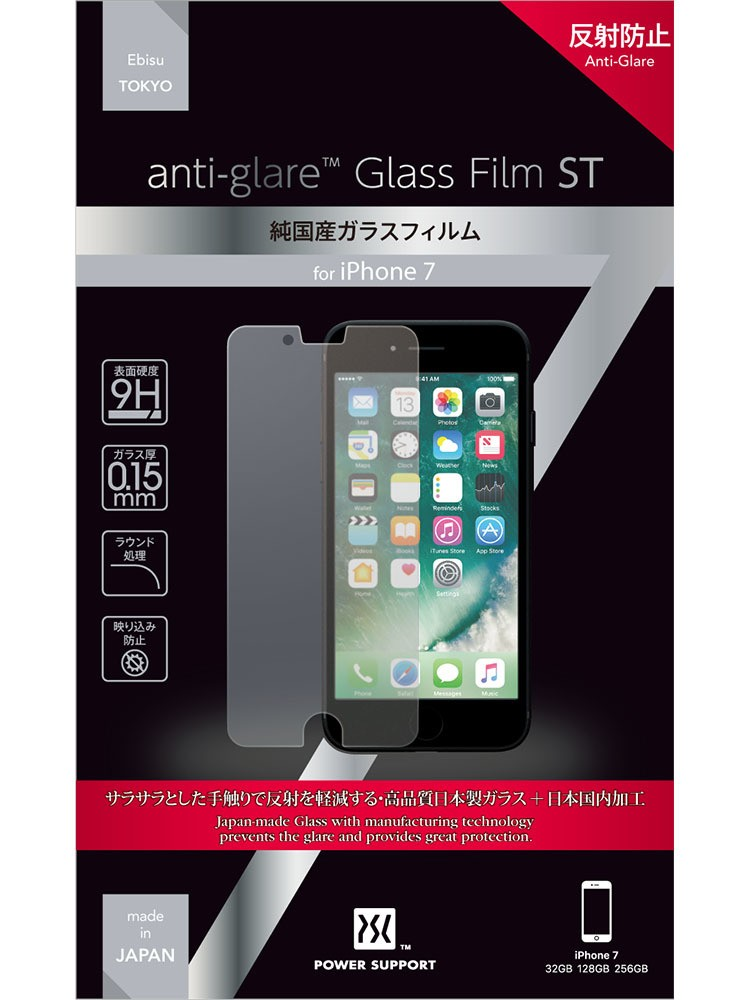 Power Support Glass Film ST Anti Glare for iPhone 7/8/SE (2nd Gen), PBY-04